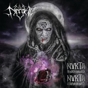 NERGAL - Nykta... (LP) (black)