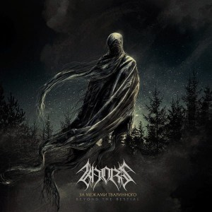 KHORS - Beyond The Bestial (DigiCD)