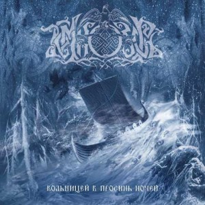 TEMNOZOR - Folkstorm  azure  oh the nights  (CD)