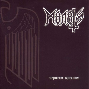 MOLOTH -  By the wings of black (CD)