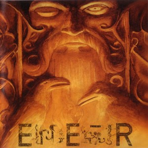 EINHERJER - Odin Owns Ye All (LP) (orange)