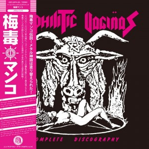 SYPHILITIC VAGINAS - Complete Studio Collection (2LP)