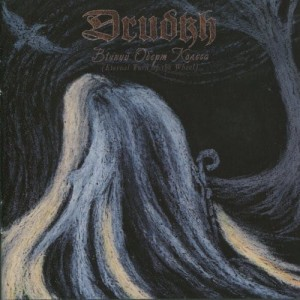 DRUDKH - Eternal Turn Of The Wheel (CD)