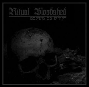 RITUAL BLOODSHED - Ocean Of Ashes (CD)